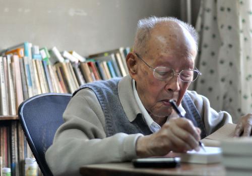 What is Hanyu Pinyin?