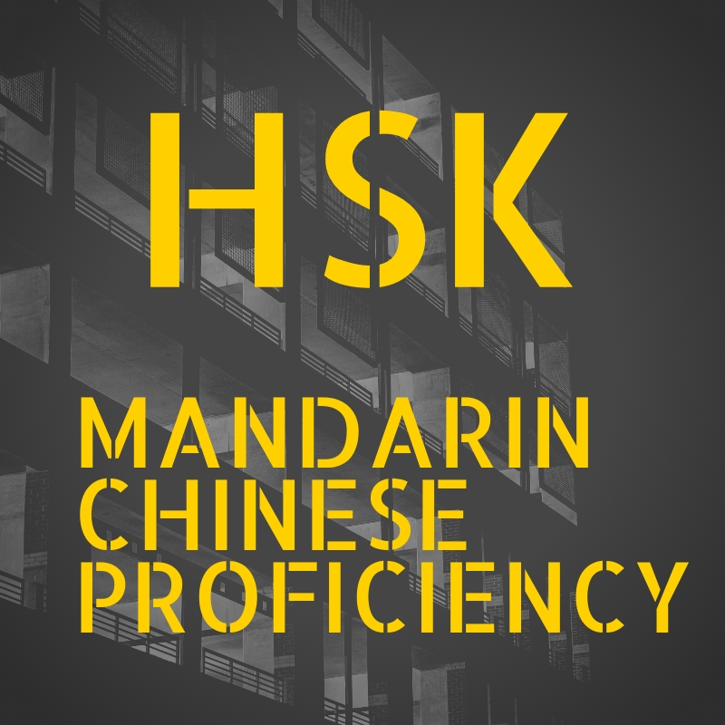 HSK Chinese Language Proficiency Assessment