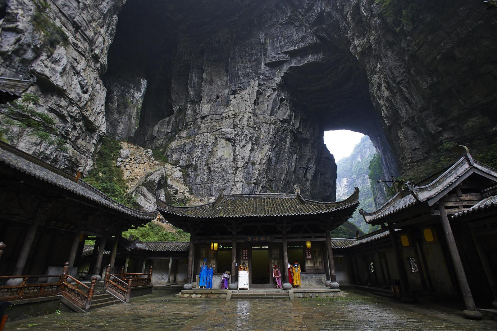 Travel China –  Karst National Park