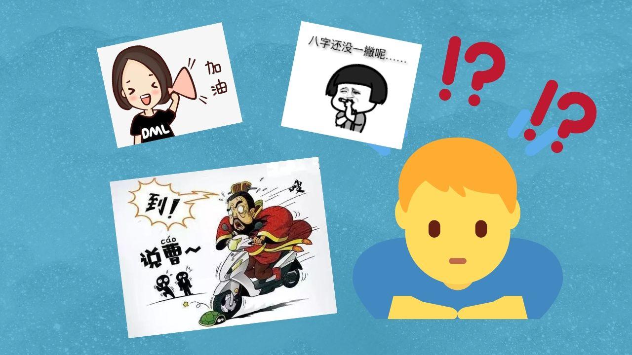 Appreciating Chinese Slang
